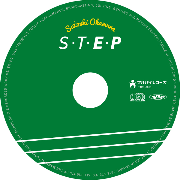 step2_label.jpg